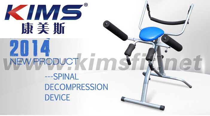 machine for spine