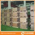 Compra materiales de aluminio para tapa de cierre inviolable con calidad y buen precio 8011