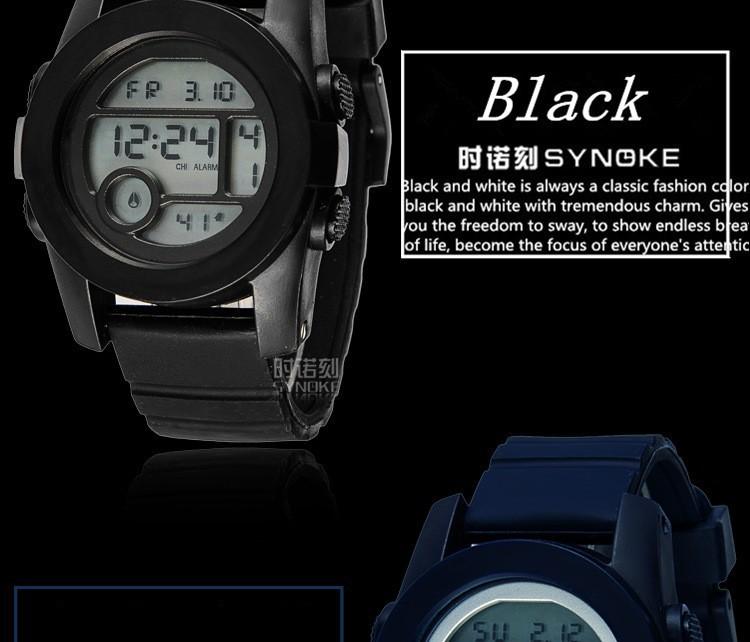 Наручные часы SYNOKE C , EL 67926