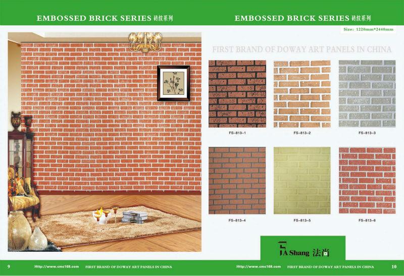 Fashang brick wall covering panel textured embossing mdf - Textured brick wall panels ...