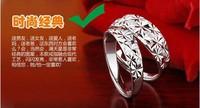 Весна Серебряный любителей пара кольца стиль звезд корейского ювелирные изделия для женщин и мужчин довольно леди