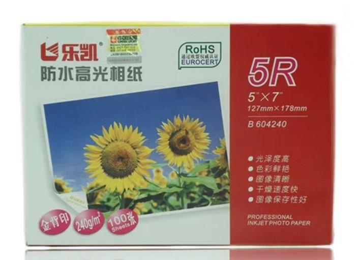 подлинный оригинальный 5r lucky 7-дюймовый водонепроницаемый фото бумага 100 штук в упаковке