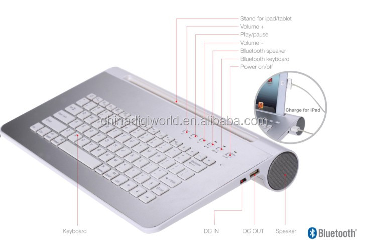 eluxe all-in-one wireless executive station bluetooth keyboard with Speaker for ipad silver&white