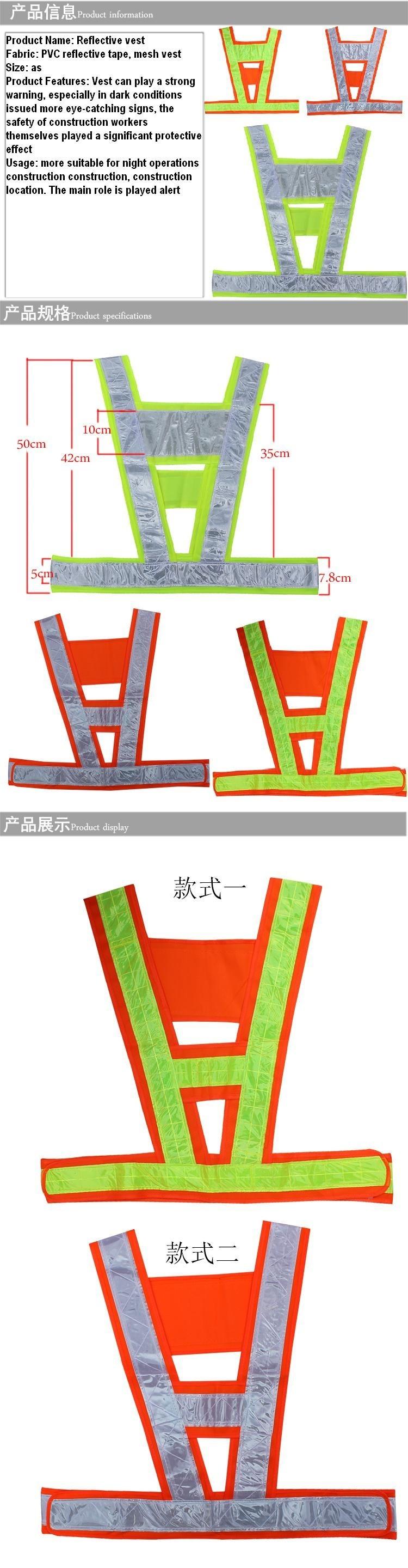 Защитная одежда N 2 V 1015