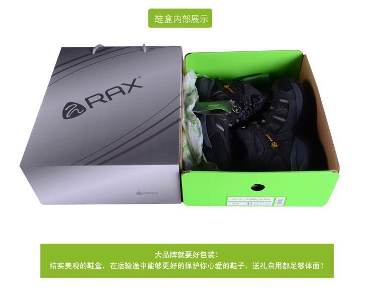 RAX multi RAX1007459922