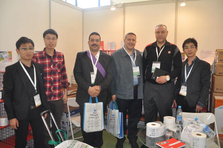 ReChina Asia Expo 04