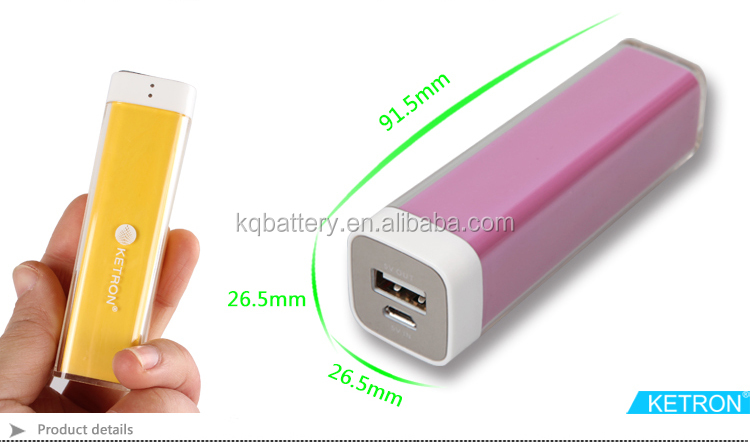 Lipstick Power Bank Malaysia Lipstick Usb Power Bank