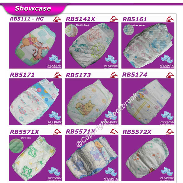 2 - Showcase Baby Diaper