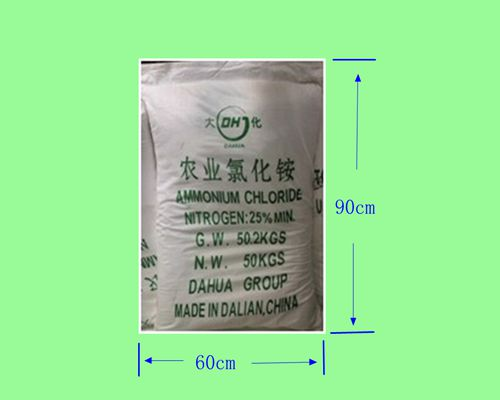 China Wholesale Hardness Increaser Up Calcium Chloride