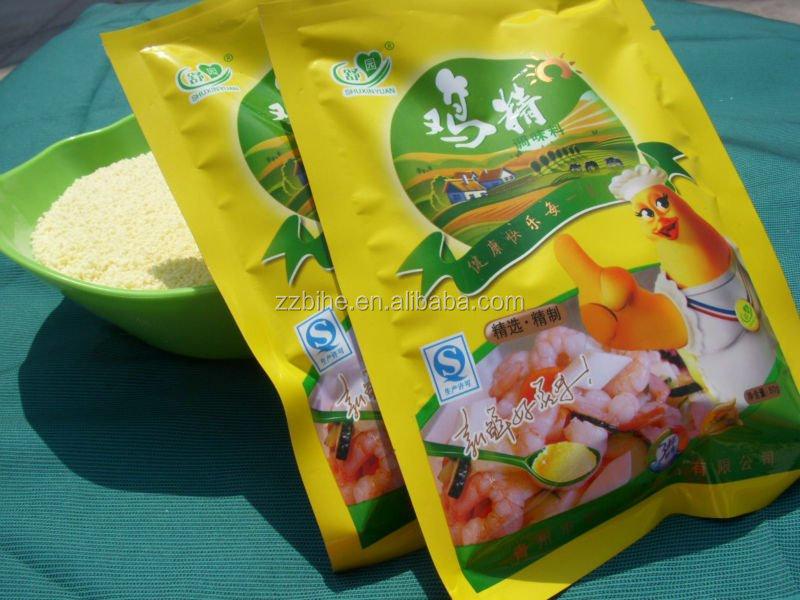 China Factory Sale Chicken Bouillon Powder