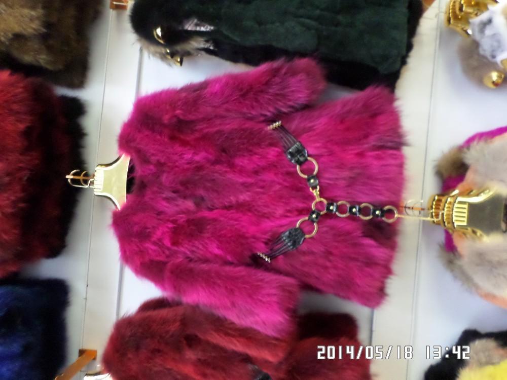 Raccoon fur coat blue green long money floating gold