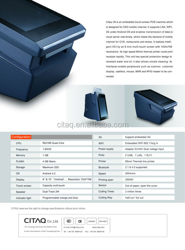 Brochure B - CITAQ V8 Android OS Quad Core Tablet POS System.jpg