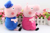 Детская плюшевая игрушка Toy Peppa Brinquedos Baby , 19 & 30 6  0105