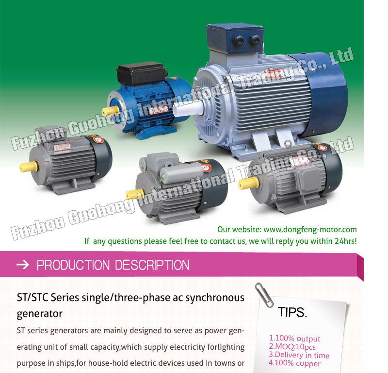 Synchronous Motor Generators From Fuzhou Guohong