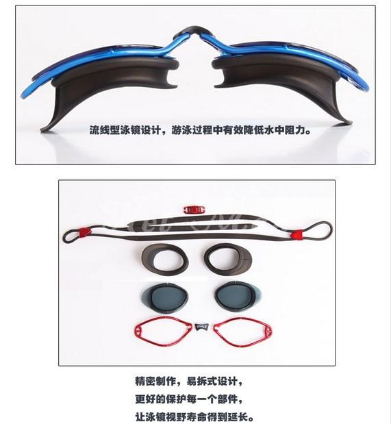 מותג חדש מקצועי אנטי ערפל/שובר UV מתכוונן שחייה משקפי גברים נשים עמיד למים סיליקון משקפיים למבוגרים Eyewear