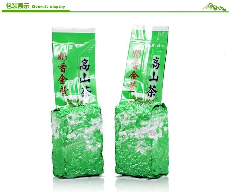 Чай молочный улун 2015 250 /jin Xuan , Frangrant
