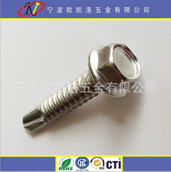 Head Lock Screws Screws Self Locking Screw
