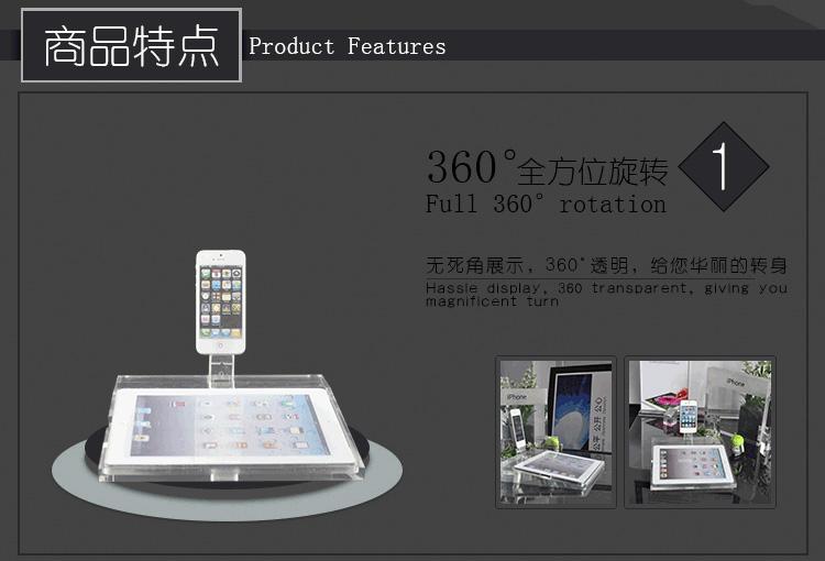 iPhone-iPad-2-acrylic-Apple-Store-Display2_06
