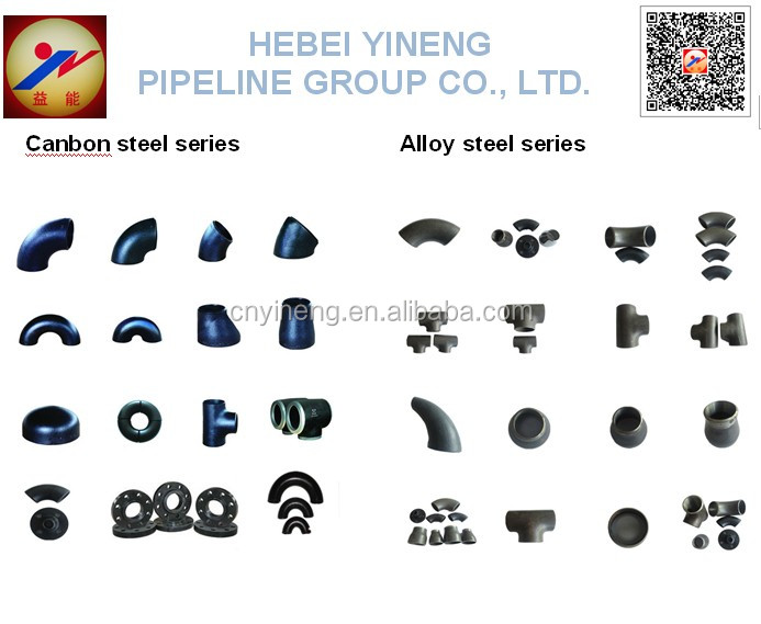 water pipe coal