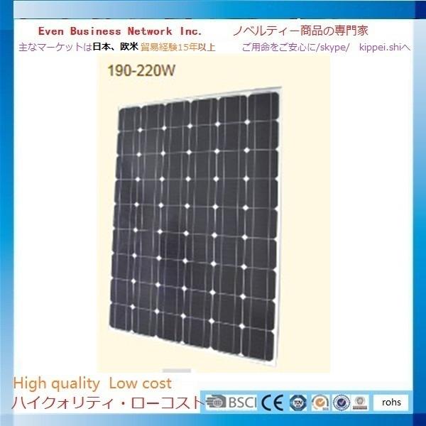 単結晶太陽光発電シリコンモジュール