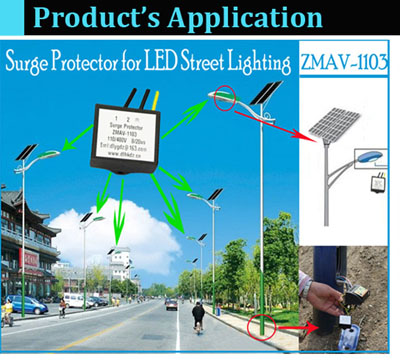 LED Street Light surge voltage ZMAV-1103 Dalian Huarui Left-Type Charging