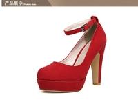 Туфли на высоком каблуке HYL1019 J