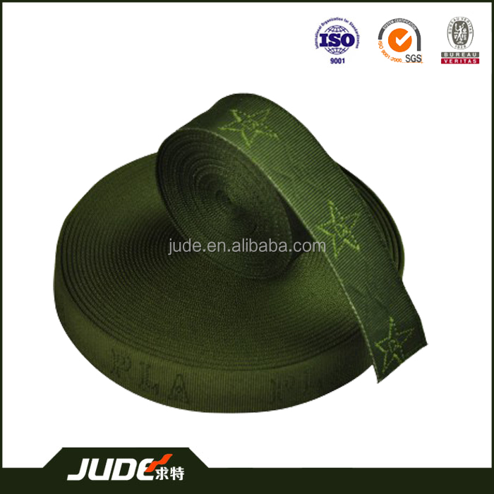 Camouflage wide jacquard elastic webbing tape