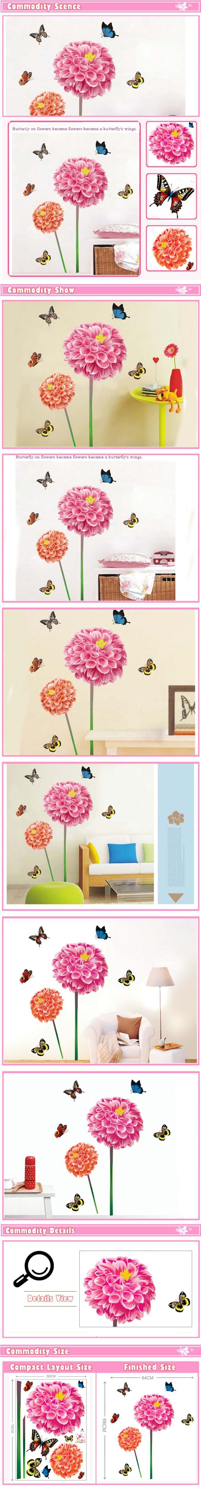 Стикеры для стен OEM 1Set & DIY 50 * 70 DM57-0066