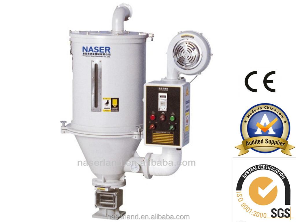 CE Approval Plastic Granules Hopper Dryer for injection mold