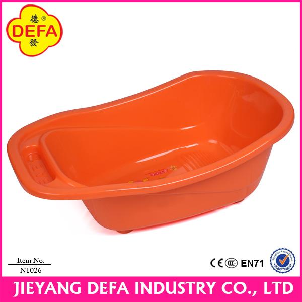 Plastic Baby Bathtub (5).jpg