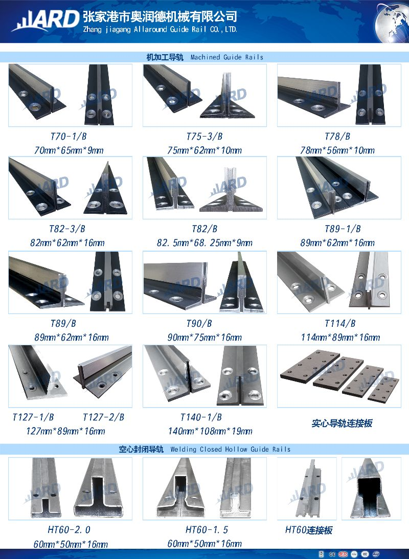 T50/A cold drawn elevator guide rail , elevator parts,high quality elevator guide rail