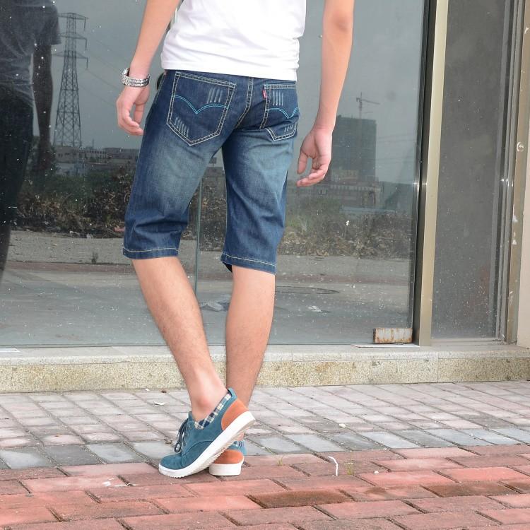 Мужские шорты ,  pants.dsl pants.men shorts.top 001