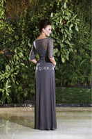 Платье для матери невесты  md1