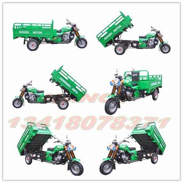 200CC de três rodas motocicleta, Triciclo, Trike