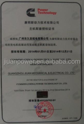 Guangzhou 60KVA Cummins Silent Open Electric Power Generator