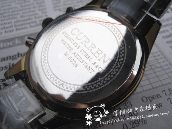 Наручные часы Other Karui En cool 8028