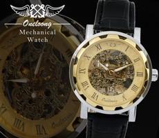 Наручные часы s WCW07