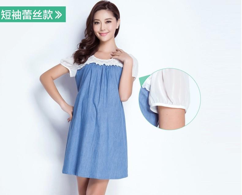Свободное платье для беременных своими руками 47