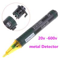 Промышленный детектор металла DHLFree 20v/600 , MS8902B