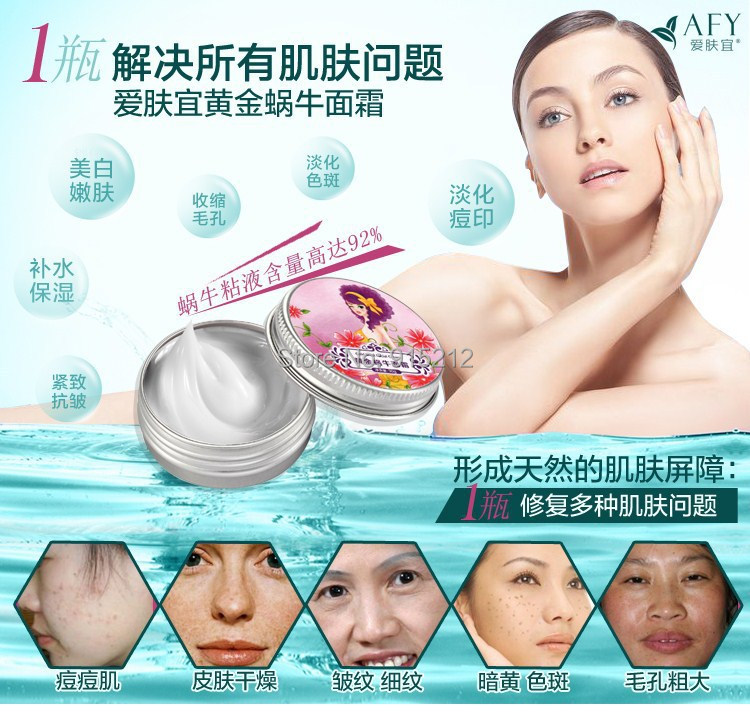 Snail Face Cream  Moisturizing Anti-Aging Белыйning Cream For Face Care Acne Anti Wrinkle Superfine skin care