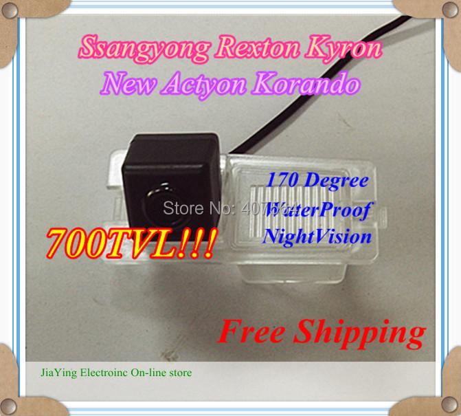 Купить 700TVL особое автомобиль камера заднего вида для ssangyon Rexton Kyron new Actyon Korando водонепроницаемый ночь версия