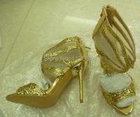 Женские сандалии  paillette sandals