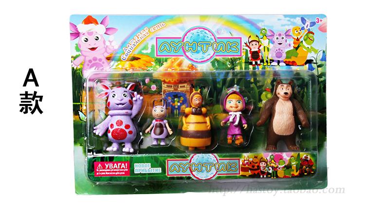 5 pz set russia masha e orso bambola modello giocattolo for Masha giocattolo