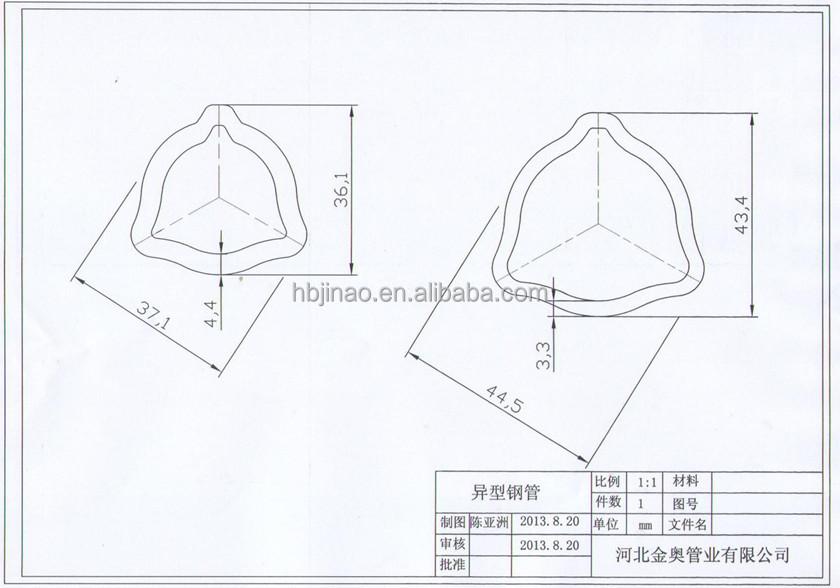 Triangle Pto Shaft Tubing : Rotavator pto shaft triangle shape carbon steel tube