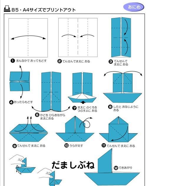 Изделие из бумаги своими руками схемы для начинающих