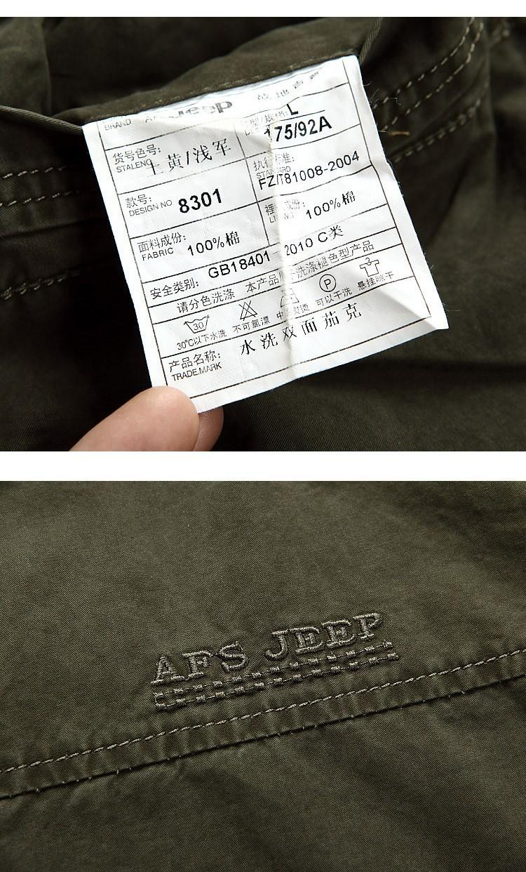 Мужской пуховик Made in China 100% ,  . 8301