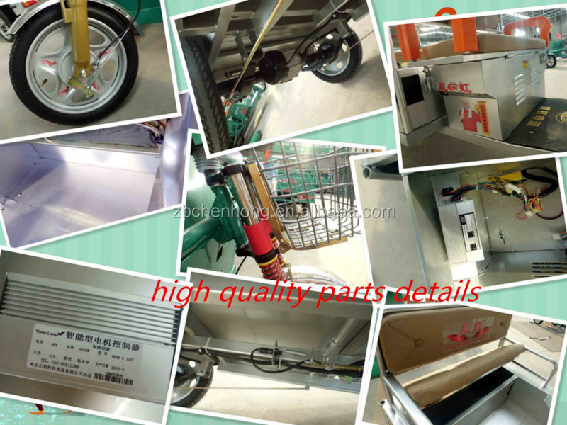 whole sale electric cargo rickshaw with CE