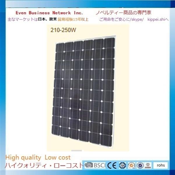 家庭用ソーラーパネル