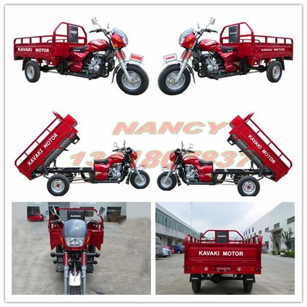 China motorized wholesale KAVAKI MOTOR 150cc 200cc 250cc adult tricycle