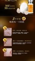 Дневной увлажняющий крем для лица OEM vc, Spot 30 Q804A